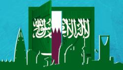 المصالحة الخليجية قطر مصر السعودية الإمارات ترامب جو بايدن
