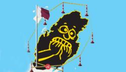 مصالحة قطر المصالحة الخليجية رباعي المقاطعة السعودية