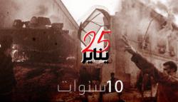 ثورة يناير - نظام مبارك - الربيع العربي - 30 يونيو - مشروع التوريث