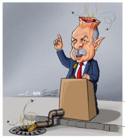 أردوغان رسوم إيران