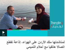 أحلام التميمي بي بي سي عربي