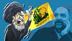 اغتيال لقمان سليم اغتيالات جرائم حزب الله شيعة لبنان