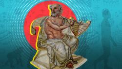 أنكسيمندريس عباقرة الفلسفة طاليس نظرية التطور نشأة المادة
