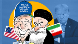 سياسة بايدن مع إيران صفقة كيري اتفاق إيران النووي 2015