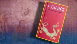 نصوص غيرت التاريخ - كتاب التغيرات - الصين - الازدواجية - اختراع الكمبيوتر
