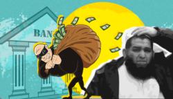 حد السرقة حرامي البيوت حرامي البنوك سرقة المال العام