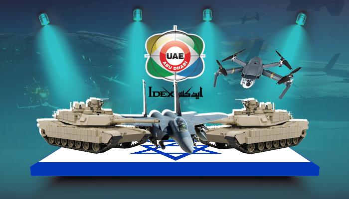 شركات الأسلحة الإسرائيلية - الأسلحة الإسرائيلية في الخليج - معرض آيدكس في أبوظبي - إسرائيل والإمارات آيدكس 2021
