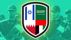 التحالف الدفاعي - إسرائيل والسعودية - تحالف إسرائيل والخليج - التحالف ضد إيران - إسرائيل الخليج إيران