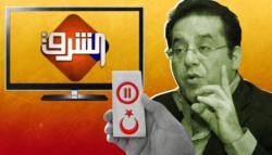 الإخوان وميثاق الشرف الإعلامي -  الإخوان في تركيا - أردوغان باع الإخوان - المصالحة التركية المصرية - العلاقات المصرية التركية