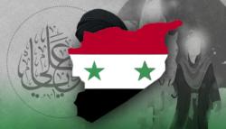 التشيع-في-سوريا