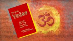 كتاب الفيدا الهندوس الهند ديانات توحيدية