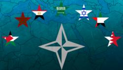 ناتو الشرق الأوسط - العرب وإسرائيل ضد إيران - منظمة الدفاع في الشرق الأوسط - التعاون العسكري بين العرب وإسرائيل