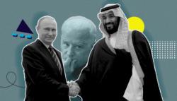 روسيا والخليج - الصين والخليج - بايدن ودول الخليج - روسيا ترث الولايات المتحدة في الشرق الأوسط - الصين ترث الولايات المتحدة في الشرق الأوسط