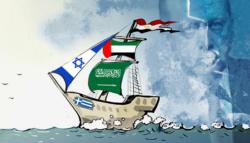 حصار تركيا في شرق المتوسط -  مواجهة تركيا -  اليونان وإسرائيل - السعودية اليونان