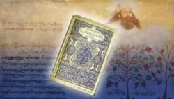 الأفستا كتاب الزرداشتية المقدس هل كان زرداشت نبي
