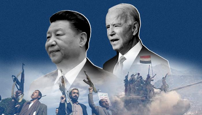 أمريكا والصين في البحر الأحمر - المصالح الأمريكية في البحر الأحمر - الصراع في البحر الأحمر