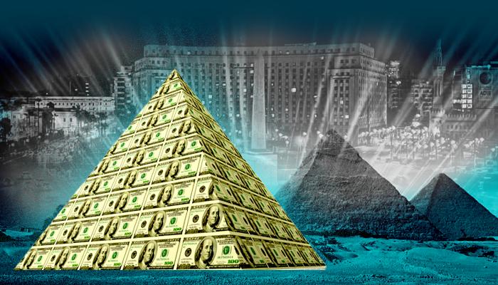 سبوبة الحضارة الهوية المصرية الرئيس السيسي موكب المومياوات الملكية