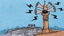 مكبرات الصوت في المساجد
