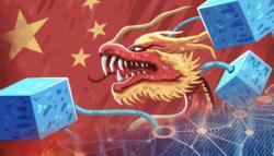 الصين البلوكتشين اليوان الرقمي الاقتصاد العالمي