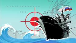 روسيا قوة عالمية بحرية سوريا ليبيا السودان الخليج