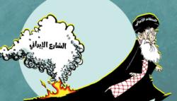ثورة إيران ضد خامنئي
