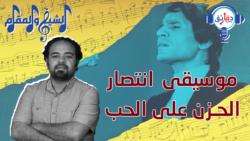 أغنية موعود عبد الحليم حافظ بليغ حمدي