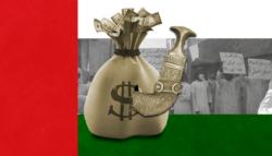 مظاهرات عمان 2021