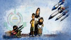 حماس حرب غزة