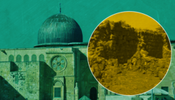 المسجد الأقصى فلسطين القدس بيت المقدس مسجد الجعرانة السعودية