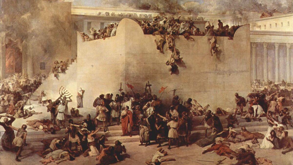 تدمير أورشليم 586 ق.م