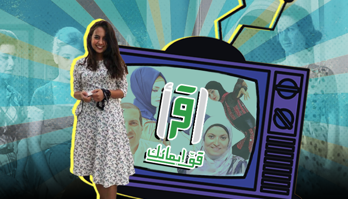 مقال هاني عمارة - حبيبة طارق - الحجاب الطوطمي