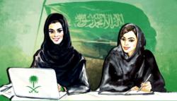 اقتصاد المرأة السعودية