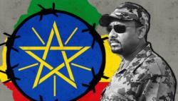 إثيوبيا-حبيسة-الجغرافيا