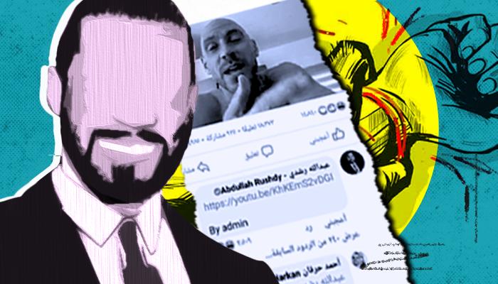 الاغتصاب الزوجي عبد الله رشدي أفلام البورنو