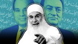 شهادة الشيخ محمد حسين يعقوب ومحمد حسان