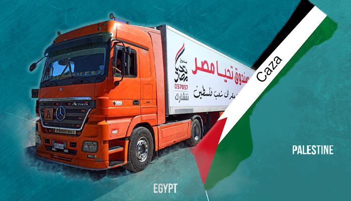 هل-تخطط-مصر-لاستعادة-السيطرة-على-قطاع-غزة