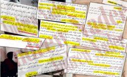 10 الأب متى المسكين الإسلام السياسي
