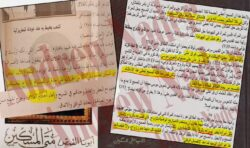 17 الأب متى المسكين الطلاق حرام ولو للزنا