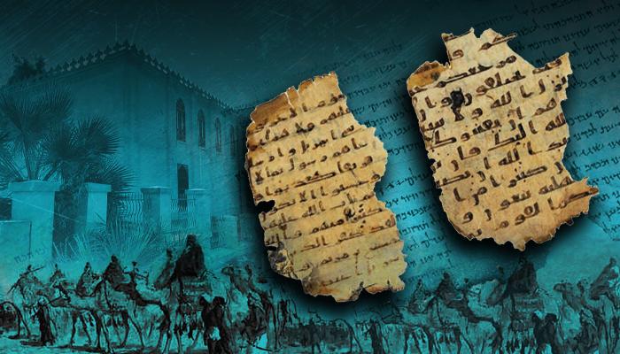 ألّفنا-القرآن-وخدعنا-محمدًا