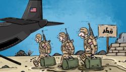 إغلاق القواعد الأمريكية في قطر