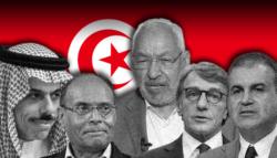 أين-يقف-كل-طرف-مما-يحدث-في-تونس