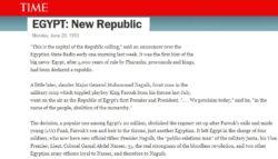 التايم الجمهورية الجديدة مصر 1953