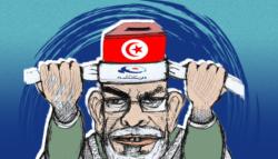 تايم-لاين-الإسلام-السياسي في تونس