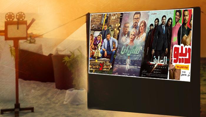 أفلام العيد ديدو - البعض لا يذهب للمأذون مرتين - مش أنا - العارف.. أحدهم يستحق ثمن التذكرة   أمجد جمال