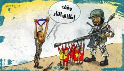 الحرب-الأهلية-في-إثيوبيا