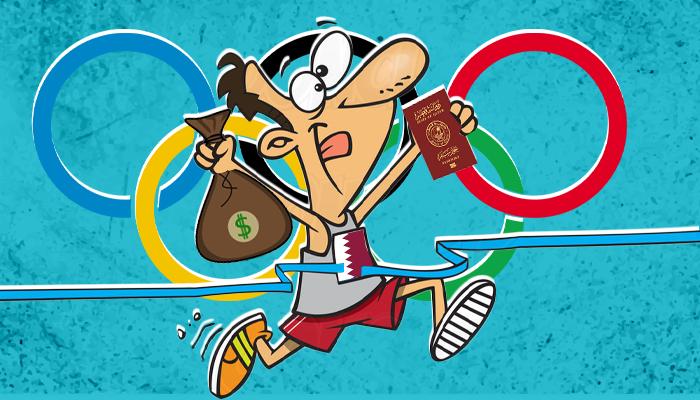 التجنيس الرياضي قطر