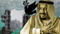 سوريا - الخليج