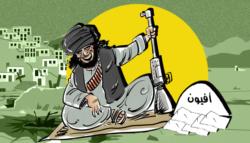 طالبان القبائل الهيروين