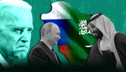 السعودية تتجه شرقا  روسيا بايدن أمريكا إيران