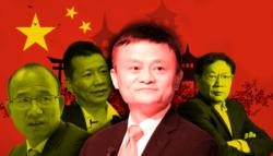 جاك ما - مليارديرات الصين - الحكومة الصينية - الصين - أثرياء الصين